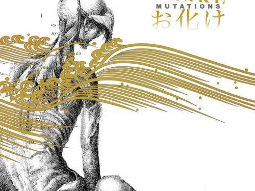 Ecco il nuovo disco della metal band Obake, si chiama Mutations