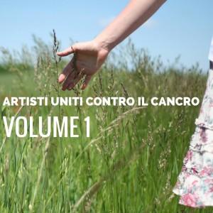 Da Perugia la compilation per combattere il cancro con Levante, Maria Antonietta, Mezzala e tanti altri artisti indipendenti